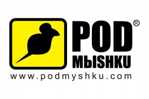PODMЫSHKU