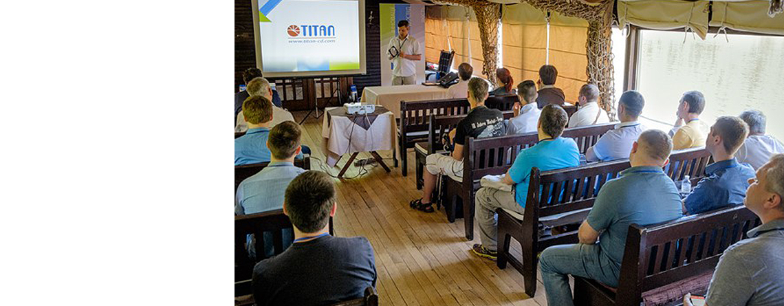 ITC.UA: Первая партнерская конференция EDG Group