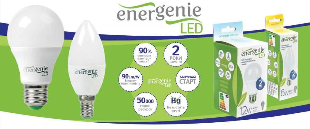 LED-Energenie