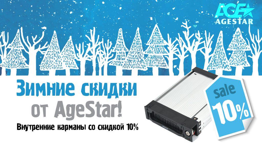 ageStar-10