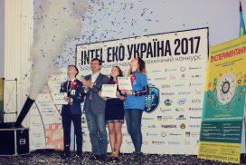 Компания EDG GROUP  поддержала талантливых  украинских  школьников, участников конкурса Intel Эко-Украина 2017.