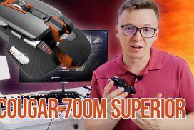 COUGAR 700M Superior: настраиваемая игровая мышь