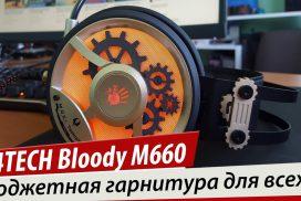 Видео обзор игровой гарнитуры A4Tech Bloody M660