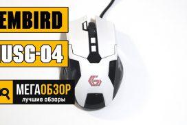 ВидеоОбзор игровой мышки Gembird MUSG-04