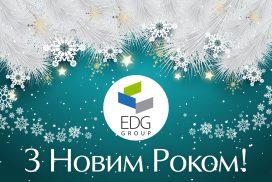 Вітання від EDG GROUP