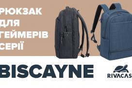 Рюкзак для геймерів від RivaCase