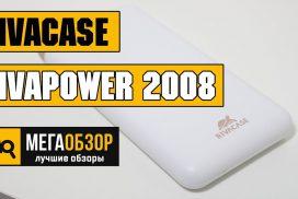 ВидеоОбзор RivaCase RIVAPOWER VA 2008