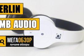 "ВидеоОбзор gmb audio BHP-BER-W. Модель ""Берлин"""