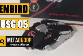 Gembird MUSG-05 – Настоящий звездолёт. ВидеоОбзор