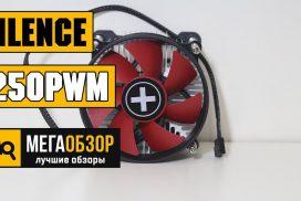 ВидеоОбзор кулера Xilence I250PWM (XC032). Бюджетно и прохладно.