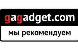 Обзор Cougar Attack X3 RGB – Gagadget.com РЕКОМЕНДУЕТ!