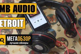 """ВидеоОбзор gmb audio MHS-DTW-BK. Модель """"Детройт"""""""