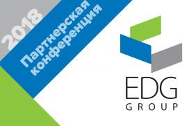 Щорічна партнерська конференція EDG Group 2018