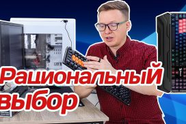 Игровая клавиатура A4Tech Bloody B3370R: рациональный выбор