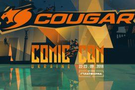 COUGAR на Comic Con Ukraine!